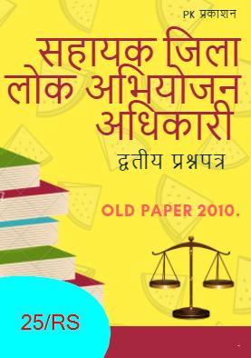 भारत का संविधान भाग १ | Constitution of India part 1 in Hindi