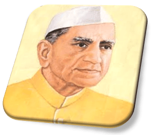 Fakhruddin Ali Ahmed Biography