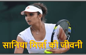 sania mirza hot images Archives - MP GK