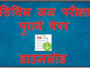 Civil judge exam paper in hindi