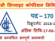 NLC Recruitment 2019 | 170 Technical Diploma Apprentices Jobs