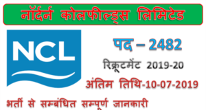 NCL Recruitment 2019