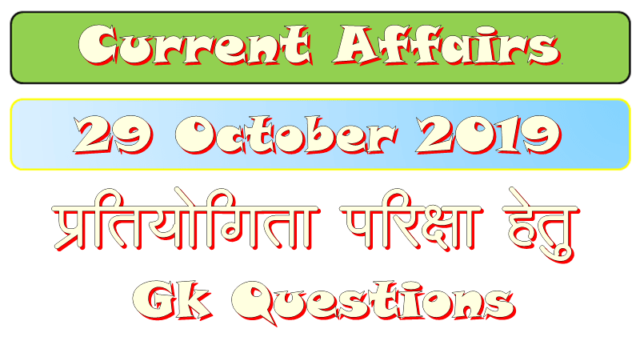 29 October 2019 current affairs