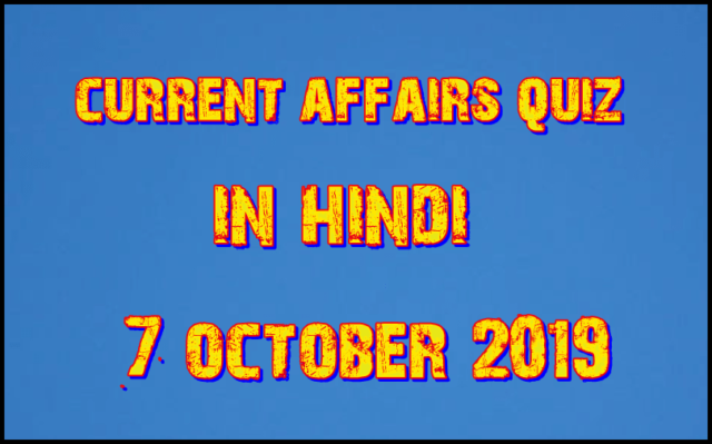 Current affairs 7 October 2019
