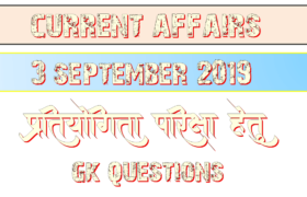 3 November 2019 current affairs