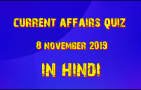 Daily current affairs in Hindi : 8 November 2019