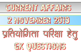 2 November 2019 current affairs