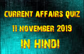 Daily current affairs in Hindi : 11 November 2019