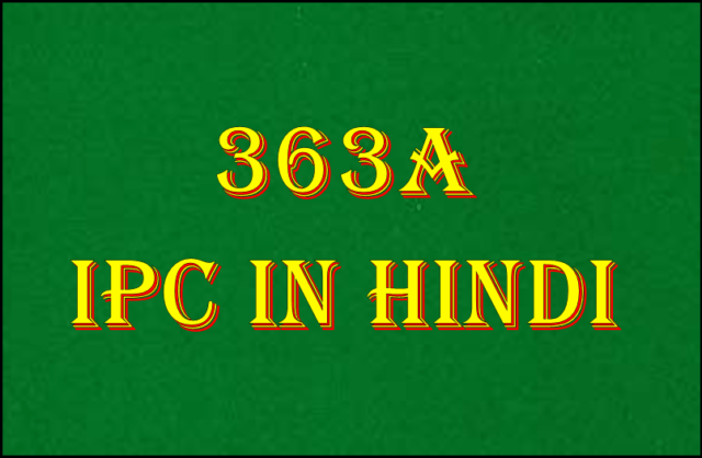 363A ipc in Hindi