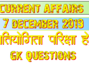 7 December 2019 current affairs
