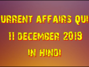 Current affairs Pdf in Hindi : 11 December 2019