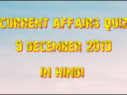 Current affairs Pdf in Hindi : 9 December 2019