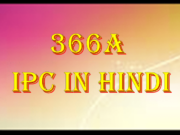 366a ipc in Hindi