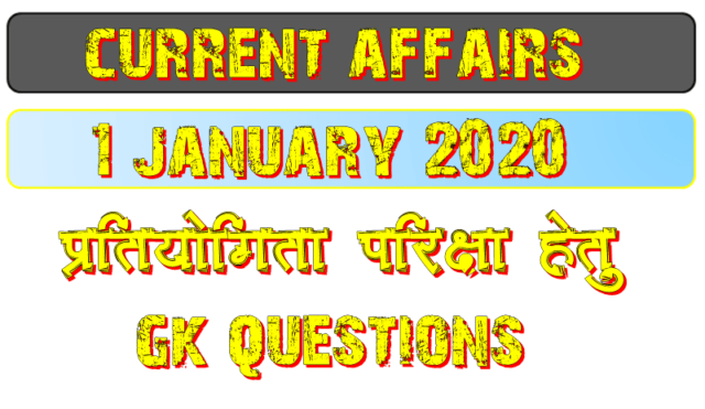 1 January 2020 Current affairs
