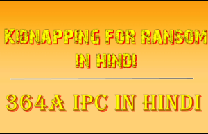 364a ipc in Hindi