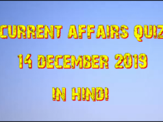 Current affairs Pdf in Hindi : 14 December 2019