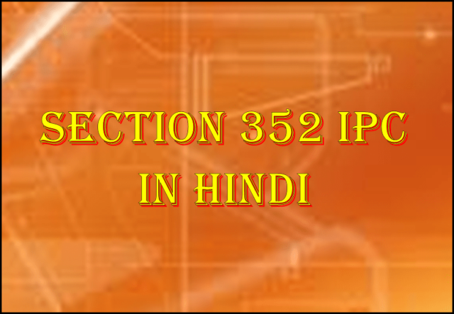 352 ipc in hindi