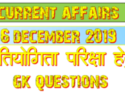 6 December 2019 current affairs