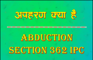 Section 362 ipc