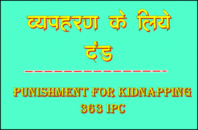 punishment for kidnapping   363 Ipc