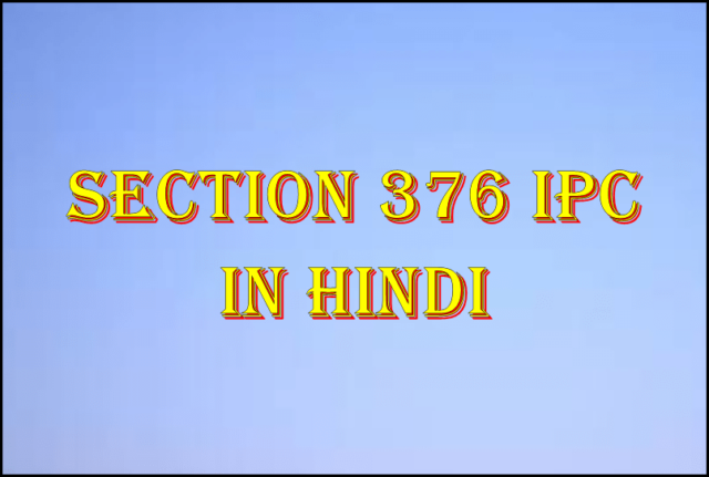 376 ipc in hindi