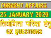 25 January 2020 Current affairs