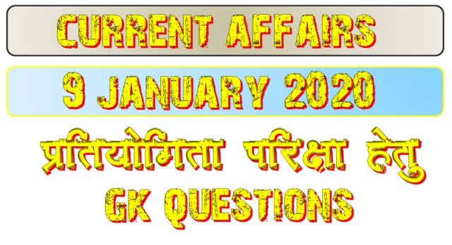 9 January 2020 Current affairs