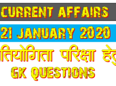 21 January 2020 Current affairs