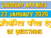 23 January 2020 Current affairs
