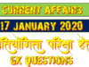 17 January 2020 Current affairs