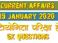 19 January 2020 Current affairs