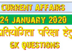 24 January 2020 Current affairs