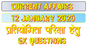 12 January 2020 Current affairs