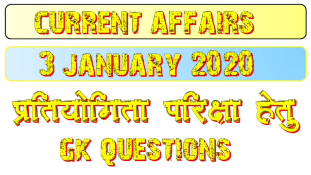 3 January 2020 Current affairs