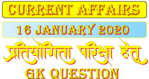 16 January 2020 Current affairs