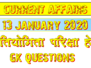 13 January 2020 Current affairs