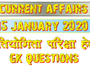 15 January 2020 Current affairs