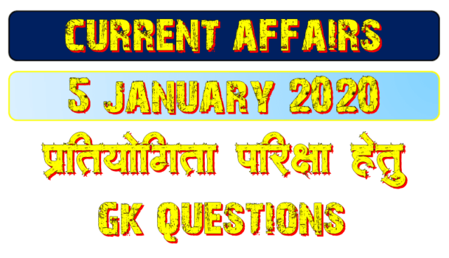 5 January 2020 Current affairs