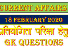18 February 2020 Current affairs
