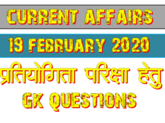19 February 2020 Current affairs