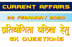 22 February 2020 Current affairs