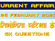 26 February 2020 Current affairs