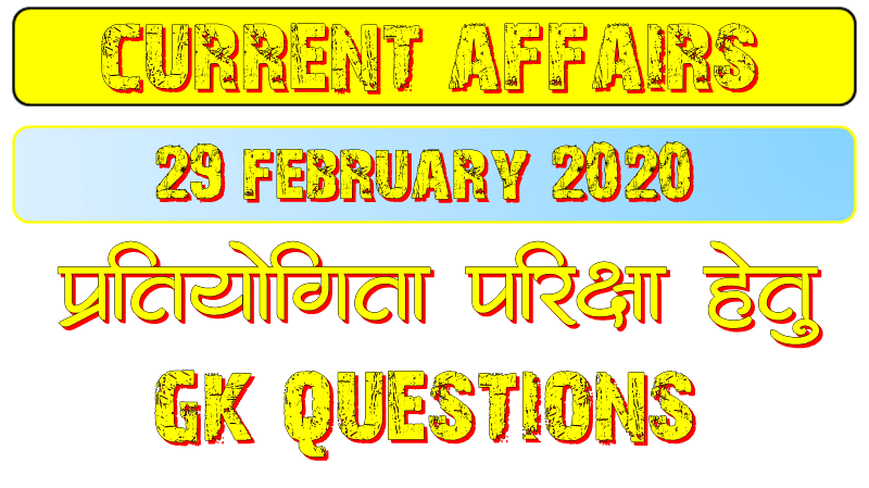 29 February 2020 Current affairs