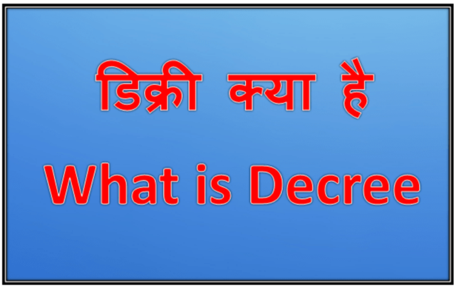 What is Decree Decree meaning in hindi