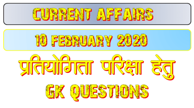 10 February 2020 Current affairs