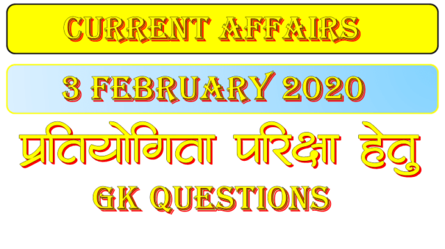 3 February 2020 Current affairs