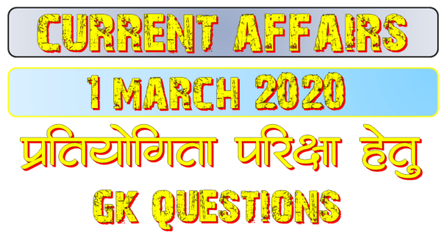 1 March 2020 Current affairs
