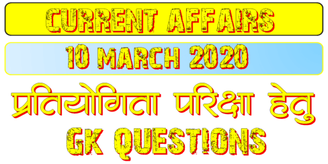 10 March 2020 Current affairs