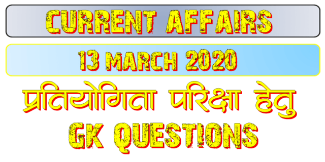 13 March 2020 Current affairs