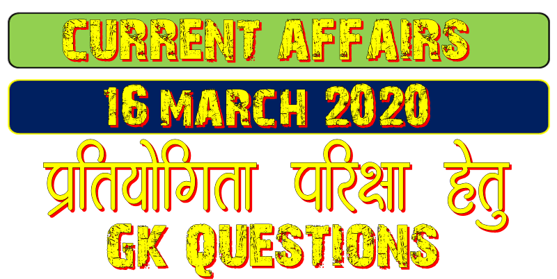 16 March 2020 Current affairs